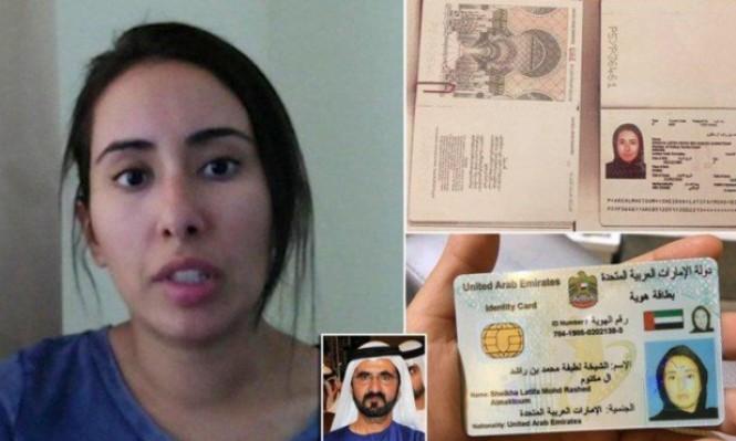 انقطاع أخبار ابنة حاكم دبي بعد اقتحام الأمن يختها