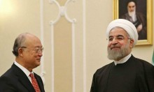 الأمم المتحدة تجدد دعمها للاتفاق النووي الإيراني