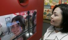 نظام التعرف على الوجه: الشرطة الصينية تتفوق على البريطانية