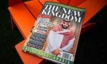 مسؤول سعودي يشن حربًا على الإعلاميين