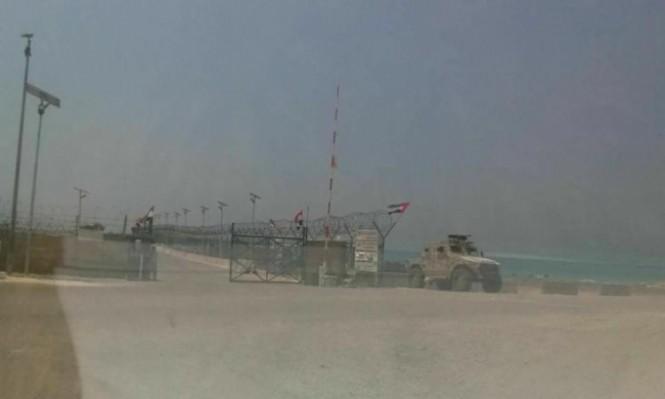 اليمن يستنجد المجتمع الدولي بعد نشر الإمارات قوات بسقطرى
