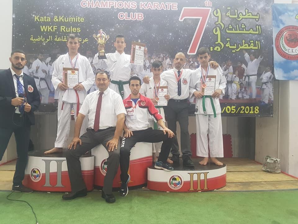 الحسيني للكراتيه: إنجازات مشرفة وأهداف تربوية تفتقر للدعم