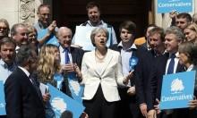 بريطانيا تعلن نيتها العمل على معالجة الاتفاق النووي
