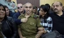 """""""الإفراج عن أزاريا ضوء أخضر لقتل الفلسطينيين"""""""