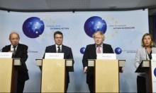 أوروبا ستبقي على الاتفاق النووي مع إيران