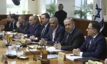 """الجيش للكابينيت: """"احتمال شن حرب على إسرائيل منخفض"""""""