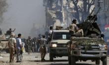 قوات حفتر تشرع بعملية عسكرية بدرنة الليبية