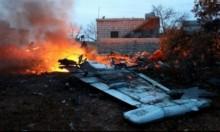 تحطم مروحية عسكرية روسية في سورية ومصرع طياريها