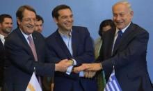 الغاز في صدارة مباحثات نتنياهو مع أنستاسيادس وتسيبراس