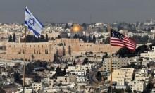 مؤتمر لمسارات حول مواجهة المخاطر المحدقة بالقضية الفلسطينية
