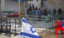 """مدير """"رايتس ووتش"""" في البلاد: إسرائيل تخشى توثيق انتهاكاتها"""