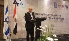 """إسرائيل تحتفل بـ""""الاستقلال"""" بالقاهرة وتستذكر قتلى الجيش المصري"""