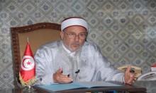 تونس: غضب بسبب لقاء المفتي مع قناة إسرائيلية