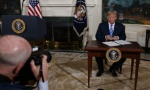 تحليلات إسرائيلية: ترامب لم يطرح بديلا ويفاقم مخاطر الحرب