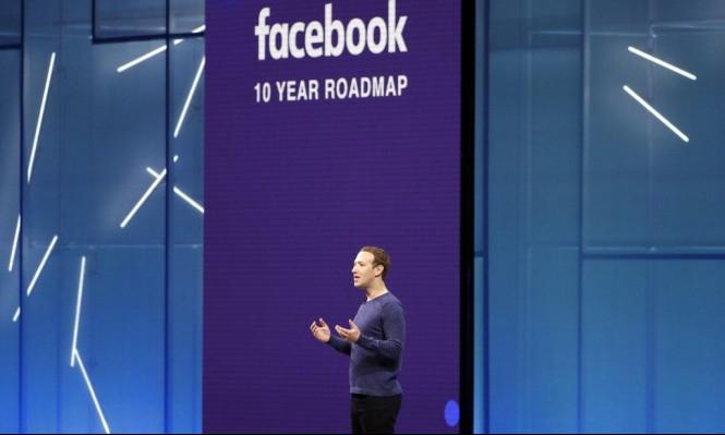"""""""فيسبوك"""" تُحدث أكبر تغيير بطواقمها منذ قيامها"""
