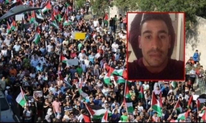 عقوبة الشرطي قاتل الشهيد سامي الجعار: التوبيخ