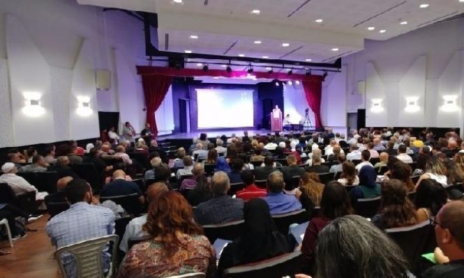 مؤتمر ومشروع القدرات البشرية مفتوح أمام الجميع للمشاركة والمساهمة