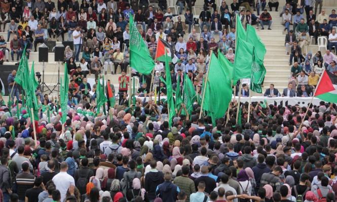 فوز الكُتلة الإسلامية بانتخابات مجلس الطلبة في جامعة بيرزيت