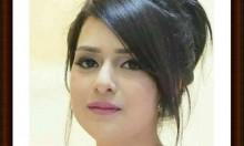 شعب تفجع بوفاة الطالبة الجامعية روان عباس