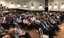 مفوض الأقليات في الأمم المتحدة سيفحص شكاوى الجماهير العربية
