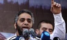 إلغاء مشاركة فضل شاكر بمسلسل رمضاني بسبب انتقادات لبنانية