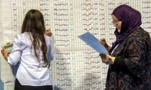 انتخابات تونس: صراع على بلدية العاصمة و47% من الفائزين نساء