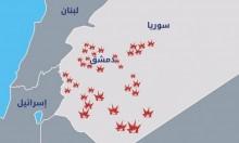 """""""إسرائيل أعادت التمركز الإيراني بسورية أشهرًا للوراء"""""""
