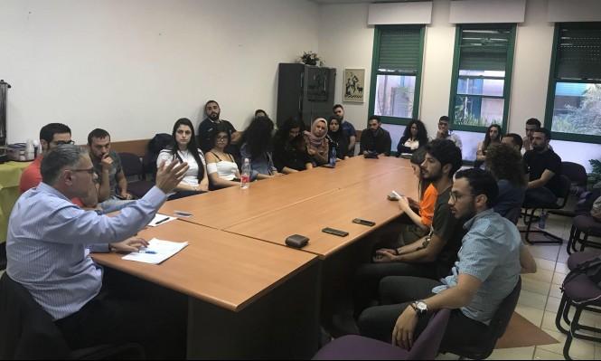 التجمع الطلابي ينظم ندوة تثقيفية في جامعة حيفا