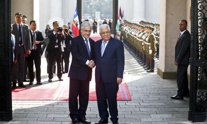 تشيلي تعلن دعمها لمساعي إقامة الدولة الفلسطينية