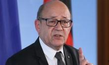 """فرنسا: عقوبات واشنطن على الشركات الأجنبية في إيران """"غير مقبولة"""""""