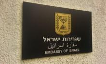 تعزيز أمن السفارات الإسرائيلية خشية الرد الإيراني