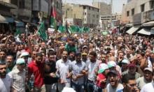 الأردن: مهرجان حاشد نصرة لفلسطين ومطالبة بحق العودة