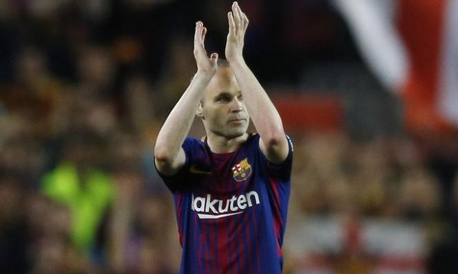 إنييستا يكشف سبب رحيله عن برشلونة!