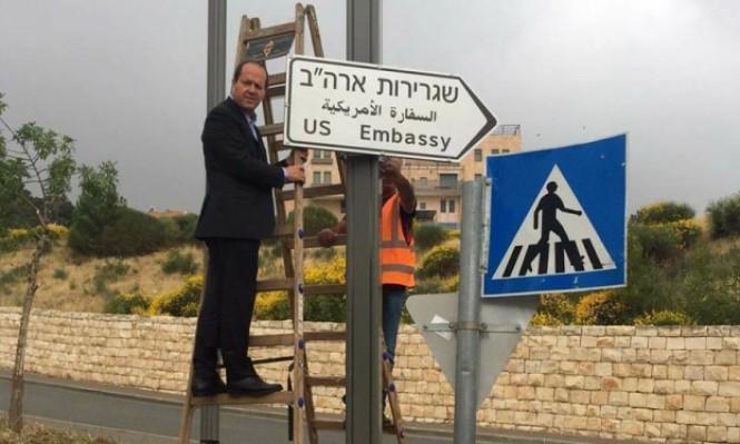 القناة العاشرة: إسرائيل تُفشل صدور بيان أوروبي يدين نقل السفارة الأميركية للقدس