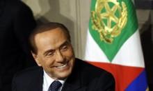 إيطاليا: رفع الحظر عن تولي برلسكوني مناصب عامة