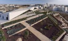 """المتحف الفلسطيني يفوز بمسابقة""""الأبنية الخضراء"""""""