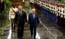 عباس في أميركا اللاتينية يدعو لعدم نقل السفارات للقدس