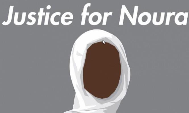 """""""العدالة لنورا"""" هاشتاغ يشعل موقع """"تويتر"""""""