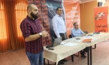 التجمعُ يحضّر لانتخابات السلطات المحلية: قيادة قُطرية ومركزية