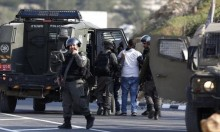 الاحتلال يقمع مسيرة منددة باحتفالاته باحتلال القدس