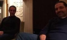 لبنان: جدل أعقب استقالة نادر الحريري من منصبه