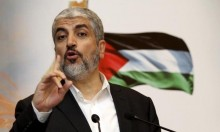 مشعل يدعو العرب والمسلمين إلى دعم نضال الشعب الفلسطيني