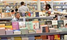 اختتام فعاليات معرض فلسطين الدولي للكتاب
