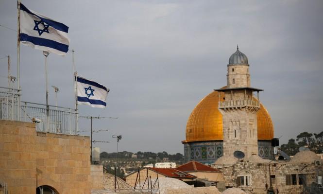 لتغيير الهوية الفلسطينية: الاحتلال يرصد ميزانيات هائلة لأسرلة القدس