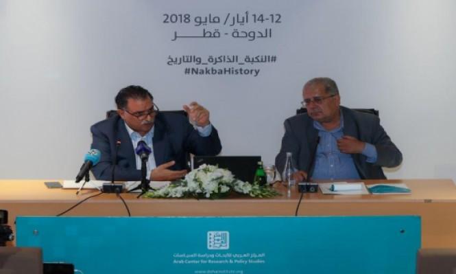 عزمي بشارة: مستقبل القضيّة الفلسطينية ومآلاتها في ظل الوضع الراهن