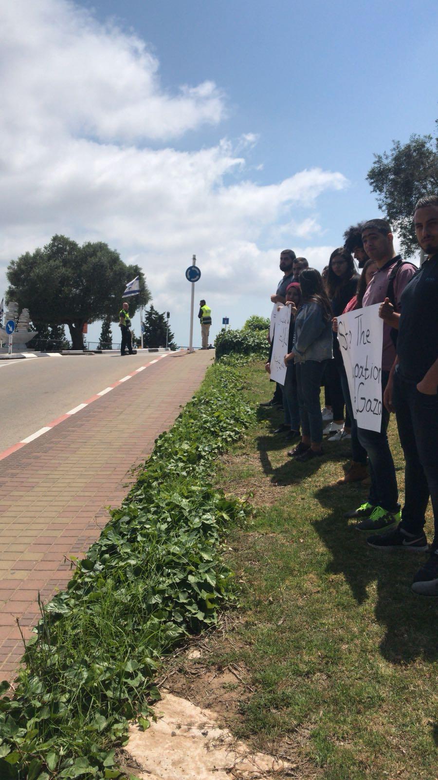جامعة حيفا: تظاهرة طلابية إحياء لذكرى النكبة وتلبية لغزة