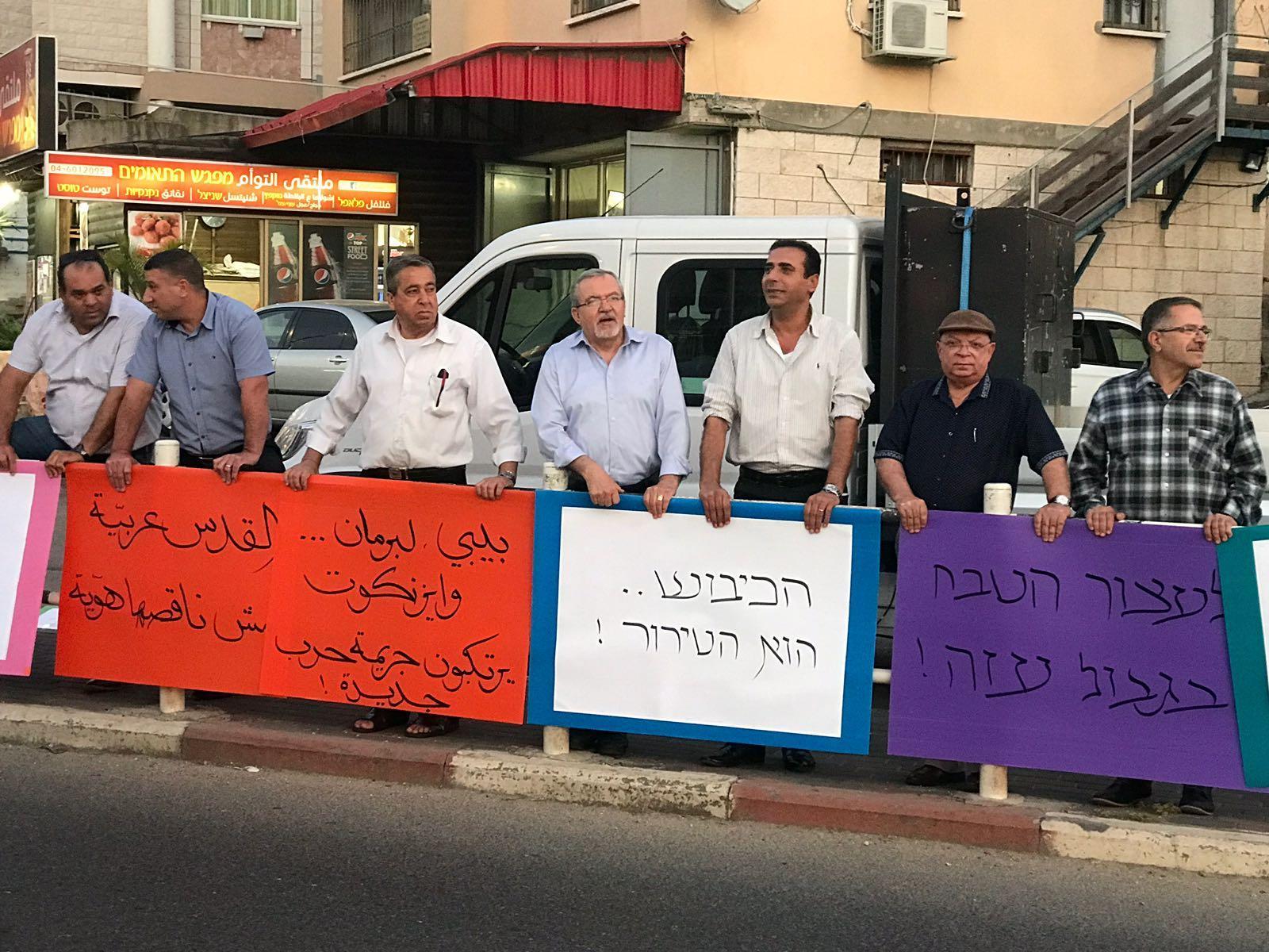 مظاهراتُ غضبٍ في الداخل مُندّدة بجرائم الاحتلال في غزة