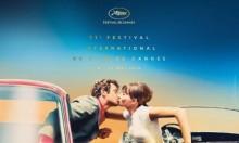 فيلم لمخرج إيراني ممنوع من العمل ينافس في مهرجان كان