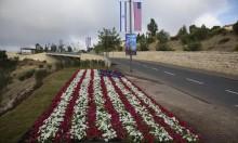 تنديد دولي بنقل السفارة الأميركية إلى القدس