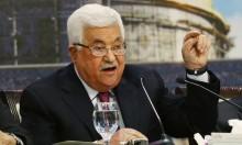 عباس: افتتاح بؤرة استيطانية أميركية في القدس وليس سفارة